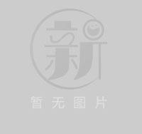 颍上润河镇招聘就业和社会保障服务人员公告
